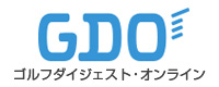 GDOゴルフダイジェスト・オンライン