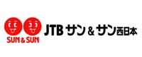 JTBサン&サン西日本